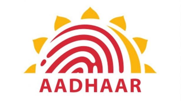 27809-aadhaar-ians